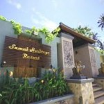 Отель Samui Heritage Resort на острове Самуи