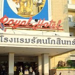Отель Royal Hotel Bangkok