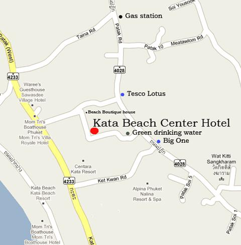 Отель Kata Beach Center Hotel на Пхукете