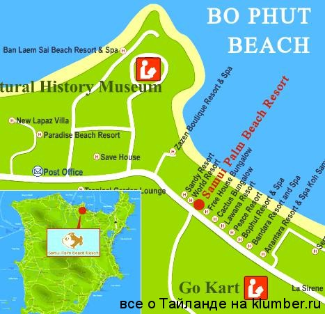 Отель Samui Palm Beach Resort в Тайланде