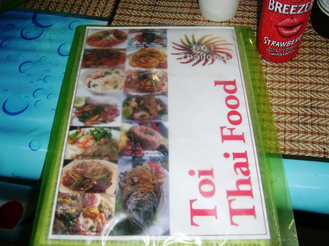 Кафе Toi Thai Food на Самуи